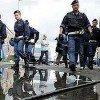 Полицейские начали спецоперацию
