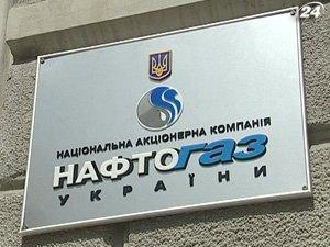 Суд отложил решение о законности продажи газа