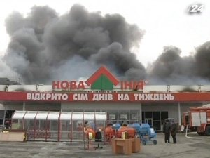 В Запорожье горел гипермаркет стройматериалов