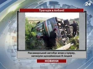 В Албании пассажирский автобус упал в пропасть