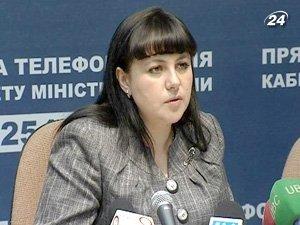 Заместитель председателя ГНАУ Ирина Носачев