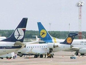 Продажа авиакомпании