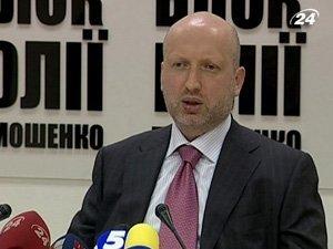 Первый заместитель председателя партии