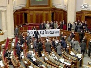Парламентскую трибуну в обмен на Тимошенко