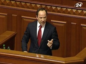 Вице-премьер министр Сергей Тигипко