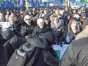 На Майдане собрались тысячи митингующих