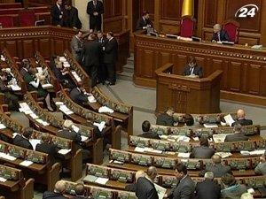 За решение проголосовало 226 депутатов