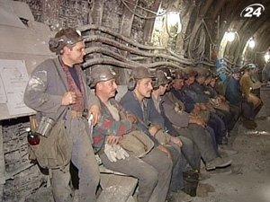Субсидии шахтам