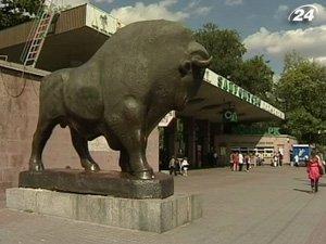 Киевский зоопрак