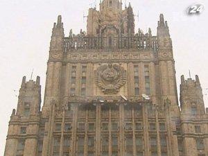 Россия выслала двух испанских дипломатов