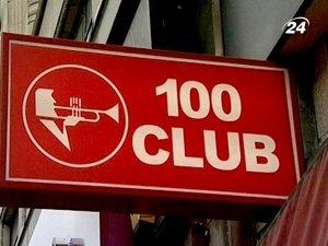 Маккартни отыграл концерт в Клубе 100 Club, чтобы спасти его от закрытия
