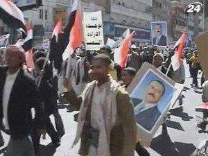 В Йемене начались новые акции протеста