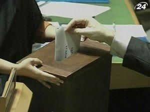 Тайное голосование Генеральной Ассамблеи ООН
