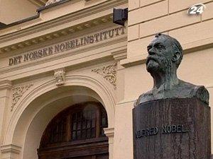 Нобелевская неделя