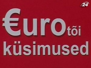 Месяц жизни Эстонии с евро