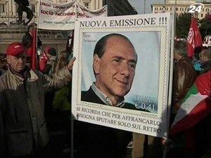 Берлускони в отставку!