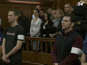 Чешские неонацисты, которые едва не сожгли цыганскую семью