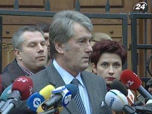 Президент Украины (2005-2010 г.) Виктор Ющенко