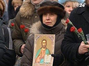 Москва прощается с жертвами теракта
