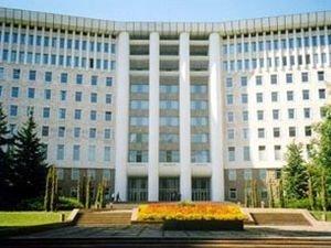Парламент в Кишиневе