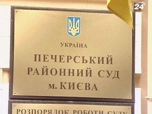 Печерский райсуд столицы рассматривает дело Луценко