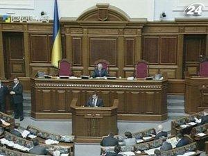 Верховная Рада приняла закон о Кабмине
