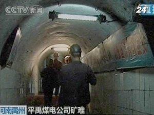 Ежегодно в китайских шахтах погибает несколько тысяч человек