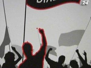 В Словении начались забастовки