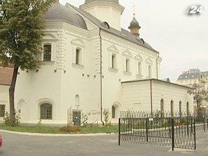 Киево-Могилянская академия затеяла