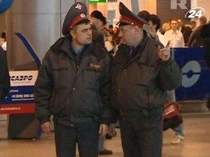 Правоохранители России арестовала четвертого подозреваемого