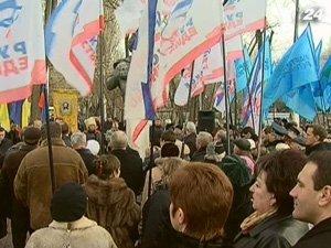 В Симферополе отметили 357 годовщину Переяславской рады