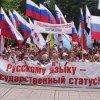 33,5% опрошенных убеждены, что русский язык надо сделать вторым государственным языком Украины
