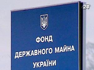 В 2010 г. ФГИ перечислил в бюджет 1,1 млрд. грн.