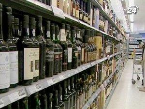 Великобритания объявила об установлении минимальных розничных цен на алкоголь