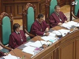 Конституційний суд взявся за політреформу