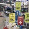 Рынок бытовой техники и потребительской электроники в Украине в прошлом году вырос