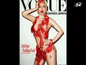 Lady Gaga для Vogue