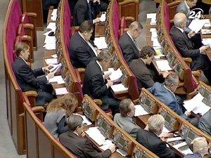 Новые реформы уже в парламенте