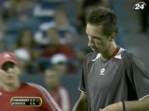 Сергей Стахвоський опустился на 36 место в рейтинге ATP