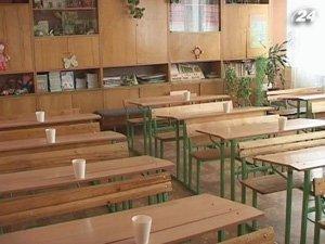 Почти 250 школ из карантин закрыли