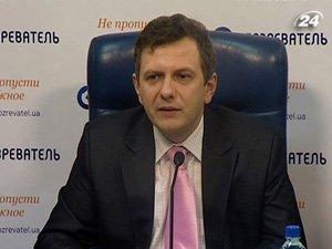 Исполнительный директор международного фонда
