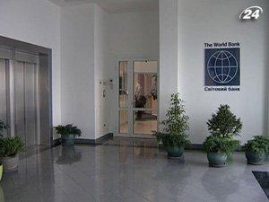 Мировой банк сохранил прогноз роста ВВП