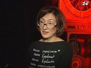 Дизайнер Оксана Караванская