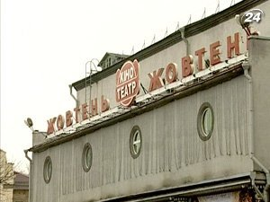 В КГГА пообещали поддержать кинотеатр