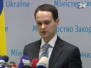 Спикер МИД Александр Дикусаров