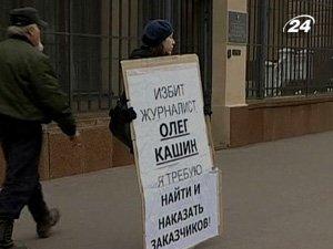 В России бьют журналистов