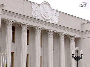 Проект бюджета на следующий год попадет в парламент