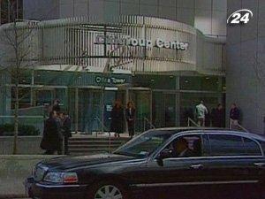 Американская финансовая компания Citigroup