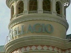 Казино Bellagio