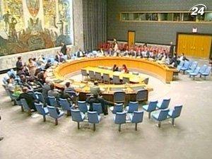Внеочередная сессия Продовольственной и сельскохозяйственной организации ООН